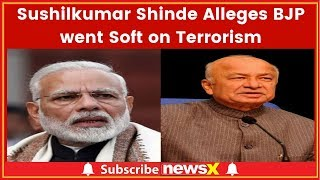 Sushilkumar Shinde Interview, Alleges BJP went Soft on Terrorism; Yakub Memon's Funeral in Mumbai - NEWSXLIVE