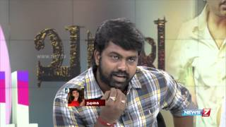 "Super Housefull 19-08-2015 ""Vaalu"" Movie team – News7 Tamil Show"