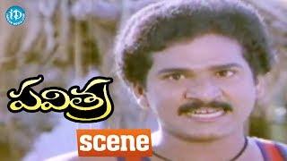 Pavitra Movie Scenes - Pavitra Slaps Raju || Rajendra Prasad, Bhanupriya - IDREAMMOVIES
