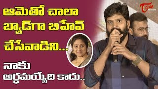 Sree Vishnu Emotional Speech at Thippara Meesam Pre Release Event | TeluguOne - TELUGUONE