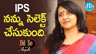 IPS ఏ నన్ను చూస్ చేసుకుంది.- Chandana Deepti || Dil Se With Anjali - IDREAMMOVIES