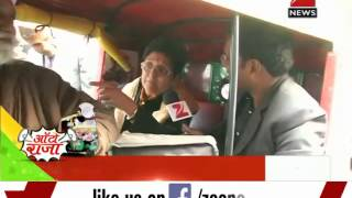 Delhi polls: A chat with Kiran Bedi on using autos for campaigning - ZEENEWS