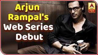 Arjun Rampal on playing pilot with suicidal tendencies in his first web series - ABPNEWSTV