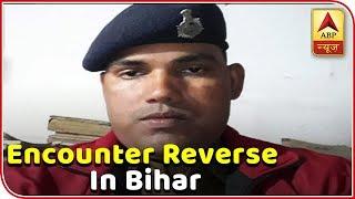 Kaun Jitega 2019: Brave SHO of Bihar's Pasraha Ashish Kumar Singh loses his life in an enc - ABPNEWSTV