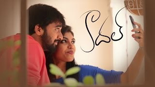 Kadhal || Telugu Short Film 2017 ||  Directed by Kaushik Prathigadapa - YOUTUBE