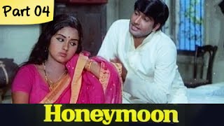 Honeymoon - Part 04/10 - Super Hit Classic Romantic Hindi Movie - Leena Chandavarkarand, Anil Dhawan - RAJSHRI