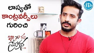 Anchor Ravi About Lasya's Controversy || #IdiMaaPremaKatha | Talking Movies With iDream - IDREAMMOVIES