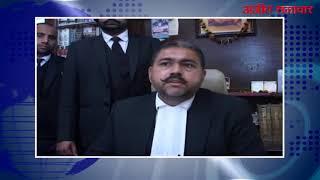 video : पूर्व मंत्री लंगाह कोर्ट में हुए पेश, अगली सुनवाई 28 फरवरी को