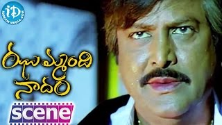 Jhummandi Naadam Movie Scenes - Mohan Babu Warns Manchu Manoj    Brahmanandam - IDREAMMOVIES