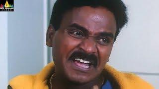 Mr.Errababu Movie Venumadhav and Nagababu Comedy | Telugu Movie Scenes | Sri Balaji Video - SRIBALAJIMOVIES