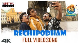 Rechipodham Brother Full Video Song || F2 Video Songs || Venkatesh, Varun Tej || DSP - ADITYAMUSIC