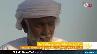 ربط مباشر من محافظة مسندم ولاية دبا