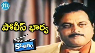 Police Bharya Movie Scenes - Police Arrest Ravi || Naresh || Seetha || Ahuthi Prasad - IDREAMMOVIES