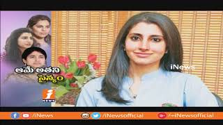 Women Celebrities Create Own Image | Brahmani, Upasana And Bharati | Spot Light | iNews - INEWS