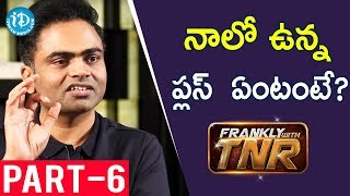 Maharshi Director Vamsi Paidipally Exclusive Interview Part #6 || Frankly With TNR - IDREAMMOVIES