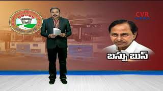 RTC Unions Meeting with TS Govt | KCR warns RTC employees unions against strike | HIGHLIGHTS - CVRNEWSOFFICIAL