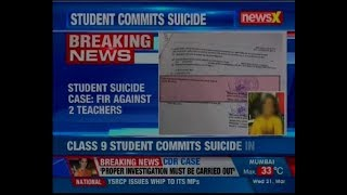 Class 9 student commits suicide due to low grades; NewsX accesses FIR copy against two teachers - NEWSXLIVE