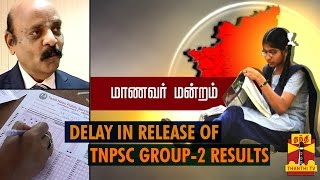 Maanavar Mandram 27-08-2014  Delay in Release of TNPSC Group-2 Results – Thanthi TV Show
