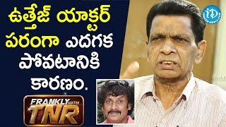 N Narsinga Rao Shocking Revelation.. - N Narsinga Rao | Frankly With TNR - IDREAMMOVIES