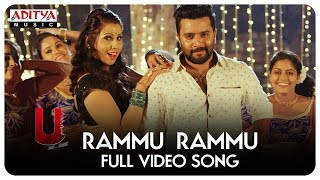 Rammu Rammu Full Video Song || U Movie Video Songs || Kovera, Himanshi Katragadda - ADITYAMUSIC