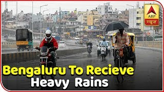 Skymet Report: Rain in Bengaluru to increase - ABPNEWSTV