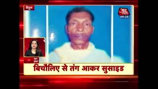 Security Forces Gun Down 4 Militants In Tangdhar | 100 Shehar 100 Khabar - AAJTAKTV