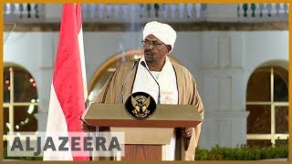 🇸🇩 Sudan's Bashir declares year-long state of emergency l Al Jazeera English - ALJAZEERAENGLISH