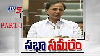Ponting In Assembly Sessions On DLF Land Deal issue   Part-1 : TV5 News - TV5NEWSCHANNEL
