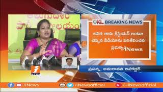 CM Chandrababu Naidu Review On Controversy On TDP Appointed MLA  Anitha AS TTD Board Member | iNews - INEWS