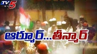 Armuoor Municipal polls War - TV5NEWSCHANNEL