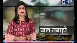 तूफान-बारिश का कहर, शहर-शहर जल-तबही से हाहाकार - ITVNEWSINDIA