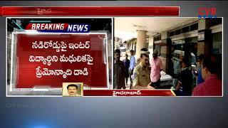 ప్రేమించలేదని ఇంటర్ విద్యార్థినిపై కత్తితో దాడి|Attack with Knife on Inter Girl Student in Hyderabad - CVRNEWSOFFICIAL