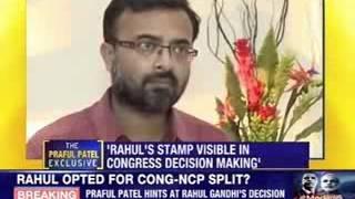 Senior NCP leader Praful Patel Speaks to NewsX - NEWSXLIVE