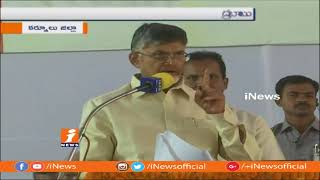 CM Chandrababu Lays Foundation Stone For Jairaj Ispat Ltd at Orvakal | Kurnool | iNews - INEWS