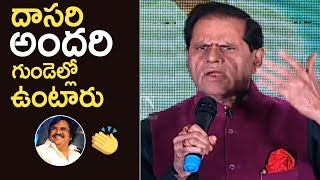 Subbarami Reddy Speech @ Tera Venuka Dasari Book Launch | TFPC - TFPC