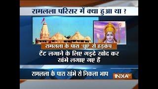 UP: Smoke from the Ramjanmabhoomi compound in Ayodhya creates panic - INDIATV