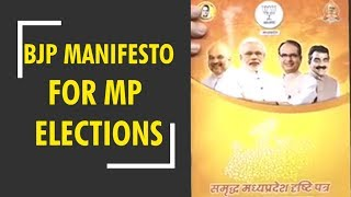 Highlights of  BJP's Manifesto for MP assembly elections 2018 - ZEENEWS