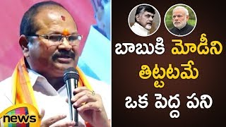 Kanna Lakshminarayana Slams Chandrababu Naidu Over Comments On BJP | BJP Workers Meet In Vijayawada - MANGONEWS