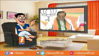 Dada Hilarious Conversation With BJP Laxamn On EBC Reservations | Pin Counter | iNews - INEWS
