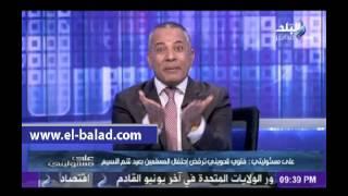 أحمد موسى معلقاً على فتوى الحويني: أنا بعشق الفسيخ أعمل إيه يعني