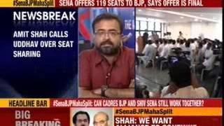 Amit Shah calls Uddhav Thackeray over seat sharing - NEWSXLIVE