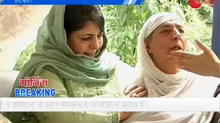 Morning Breaking: Mehbooba Mufti meets family members of Shujaat Bukhari - ZEENEWS