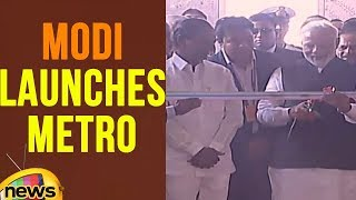 Hyderabad Metro Rail Successfully Launched By  Prime Minister Narendra Modi  | Mango News - MANGONEWS