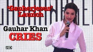 Gauhar Khan CRIES at her Clothing Line 'Gauherjeous' Launch - IANSLIVE