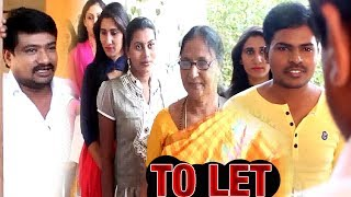 To-Let | New Telugu Comedy Short Film 2017 | Latest Comedy Short Films 2017 - YOUTUBE