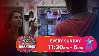 Non Stop Entertainment in Bigg Boss Marathon, Sunday 11:30 AM TO 6 PM only on Star Maa Music - MAAMUSIC
