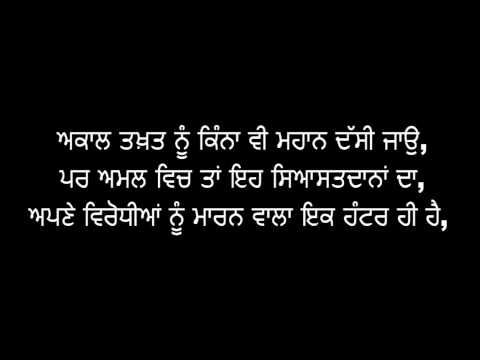 <p>Excommunicated from sikh panth,For what offence at all?</p>