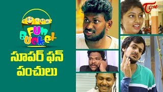 BEST OF FUN BUCKET   Funny Compilation Vol 16   Back to Back Comedy   TeluguOne - TELUGUONE