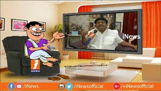 Dada Counter Talk With MP Siva Prasad Over His Comments on YCP MPs | Pin Counter | iNews - INEWS
