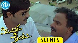 Evandoi Srivaru Movie Scenes || Srikanth, Sneha, Venu Madhav at Cinema Theatre Comedy - IDREAMMOVIES